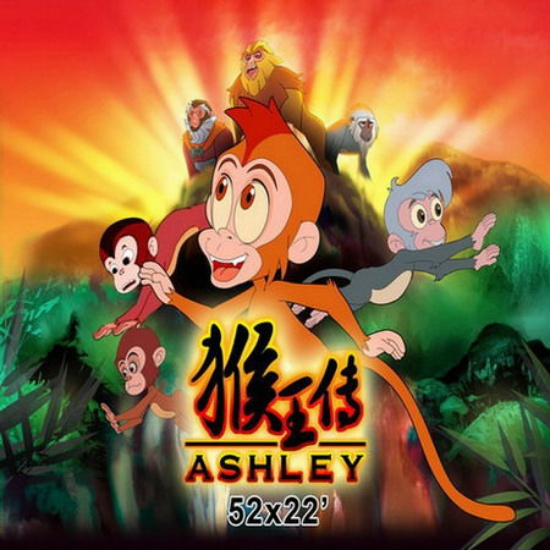 Ashley The Growth Of Monkey King S1