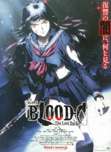 Blood C The Last Dark Dub