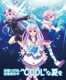 Choujigen Game Neptune The Animation Nep No Natsuyasumi