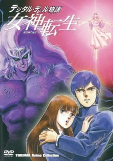 Digital Devil Story Megami Tensei
