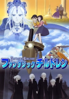 Fantastic Children Dub