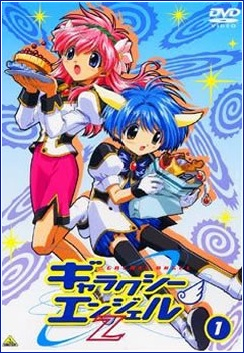 Galaxy Angel 2 Dub