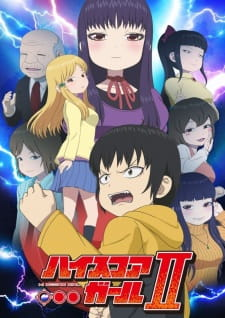 High Score Girl Ii Dub