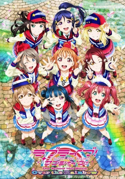 Love Live Sunshine The School Idol Movie Over The Rainbow