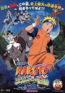 Naruto The Movie 3 Guardians Of The Crescent Moon Kingdom Dub