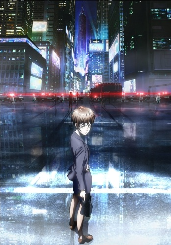 Psycho Pass Extended Edition