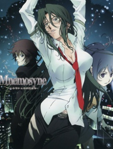 Rin Daughters Of Mnemosyne Dub