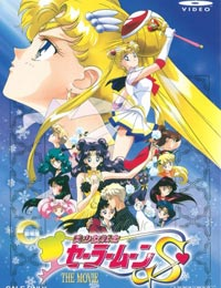 Sailor Moon S Movie Hearts In Ice Dub