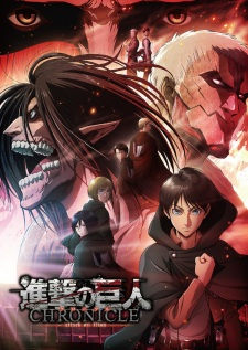 Shingeki No Kyojin Chronicle Dub