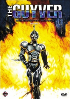 The Guyver Dub