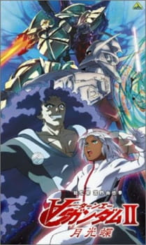 Turn A Gundam Ii Movie Moonlight Butterfly